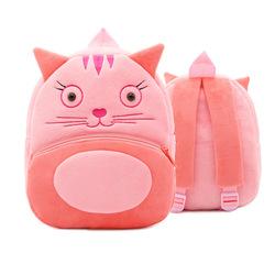 Kakoo plyšový batoh – růžová Kočka